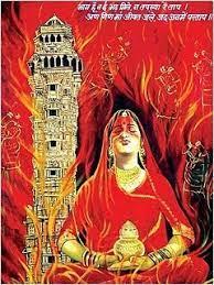 राजस्थान के प्रमुख जौहर, साका Rajasthan Jauhar, Saka ~ Rajasthan GK |  Current Affairs 2020